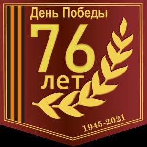 76let
