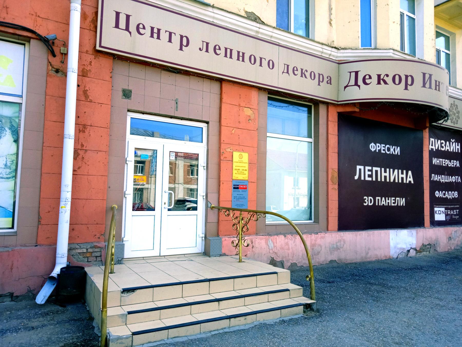 diomsk_vhod