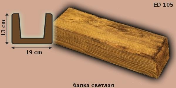 balka