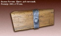 rus_ds_20_1