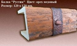 rus_om_12_1