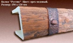 rus_om_15_1