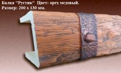 rus_om_20_1