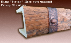 rus_om_9_1