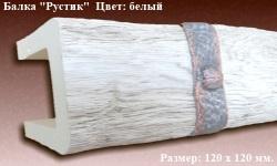 rus_white_12_1