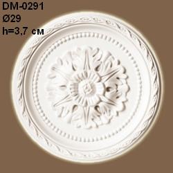 dm0291
