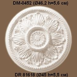 dm0452