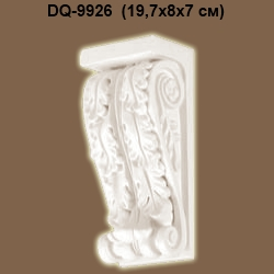dq9926