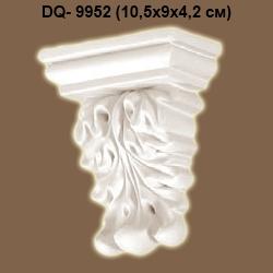 dq9952
