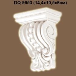 dq9953