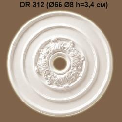 dr312