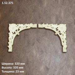 1_52_375