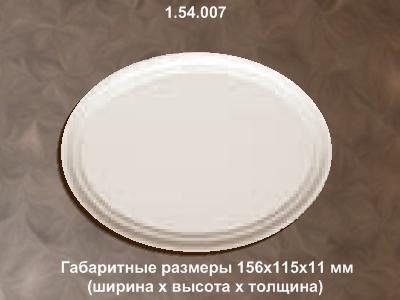 1_54_007