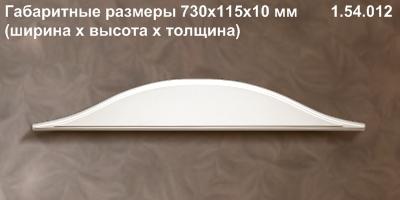 1_54_012
