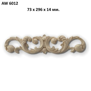 aw6012