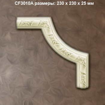 cf3010a