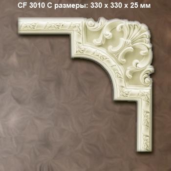 cf3010c