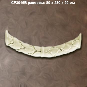 cf3016b