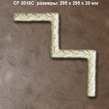 cf3016c
