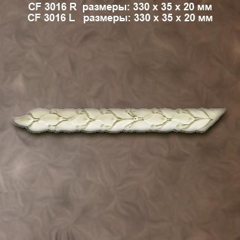 cf3016rl