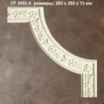 CF3053A