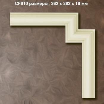 cf610