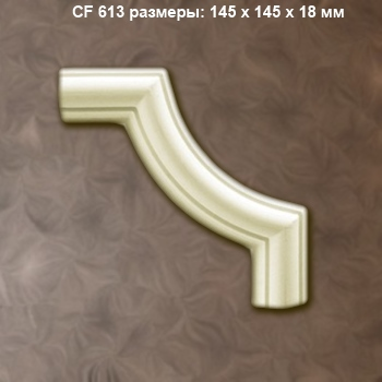 cf613