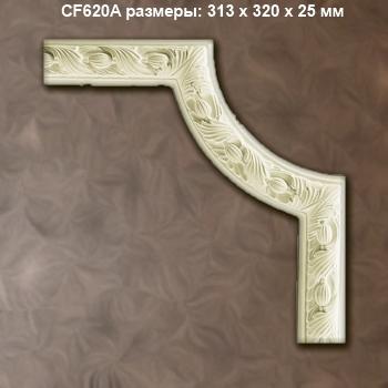 cf620a