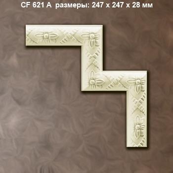 cf621a