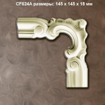 cf624a