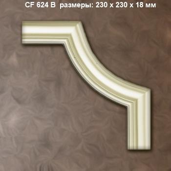 cf624b
