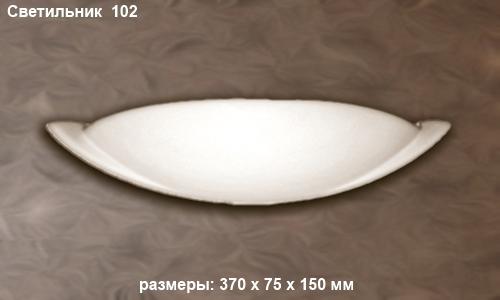 disvet_102