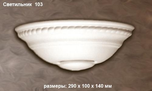 disvet_103