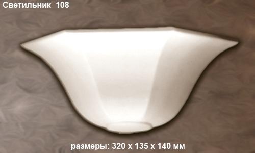 disvet_108