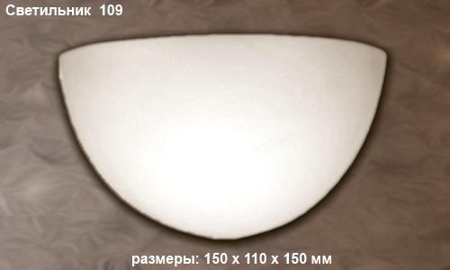 disvet_109