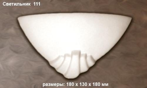 disvet_111