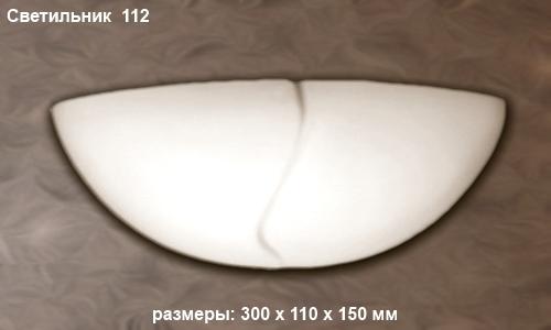disvet_112
