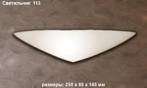 disvet_113