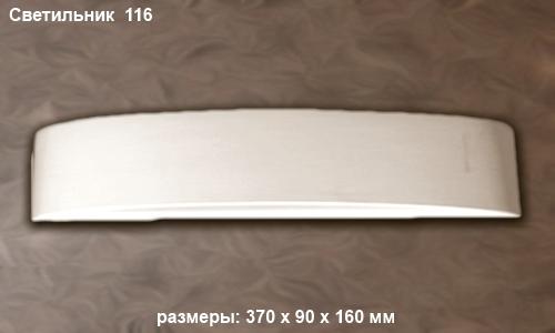 disvet_116