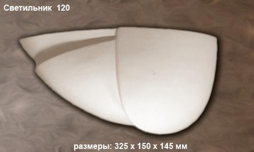 disvet_120