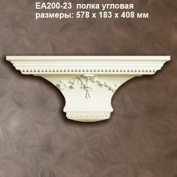 ea200_23