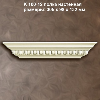 k100_12