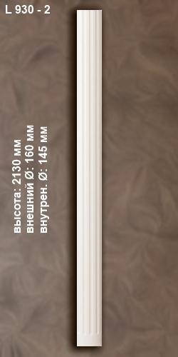 l930_2