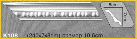 К 108