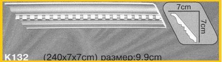 К 132