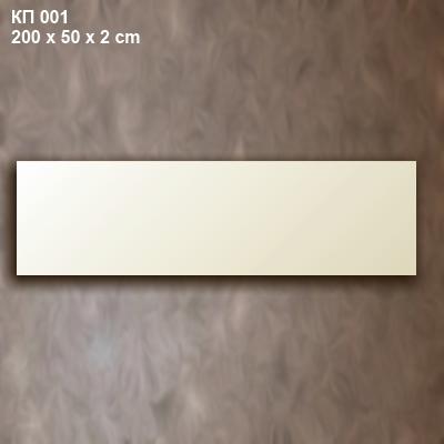 kp001