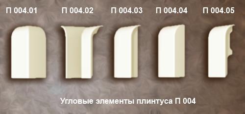 ygl_p004