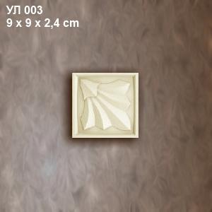 yl003