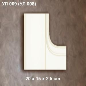 yl009