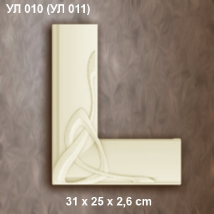 yl010